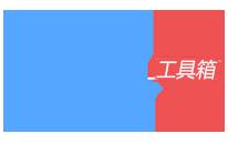 通用pe工具箱V1.0 UEFI版 - U盘装系统