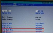 gateway笔记本如何设置u盘启动
