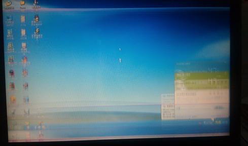 电脑显示器出现闪屏的原因及解决方法