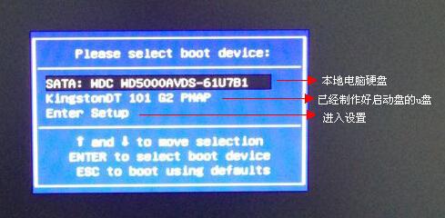 u盘启动盘如何设置,如何设置u盘启动