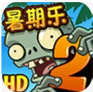 植物大戰僵尸2