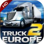 歐洲卡車模擬2