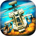 武裝直升機模擬器