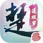 一梦江湖v34.0 无限元宝版