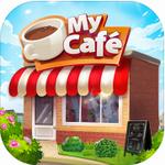 我的咖啡馆