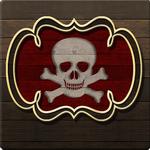 海盜與商人