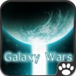 星際防御戰