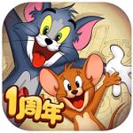 猫和老鼠v6.7.7 无限钻石版