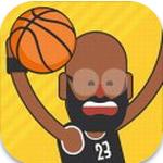 巔峰狂熱籃球
