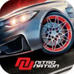 氮氣街頭賽車