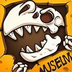 化石博物館
