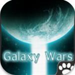 星际防御战