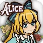 愛麗絲的夢幻茶會