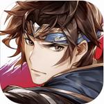 三國志幻想大陸v1.9.0 官方版