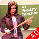 恐吓可怕的邪恶老师3D