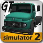 大卡車模擬器2