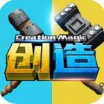 创造与魔法v1.0.0330 破解版