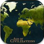 文明時代2