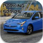 豐田停車模擬