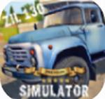 蘇聯卡車駕駛模擬器