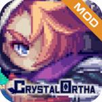 RPG水晶奧塔