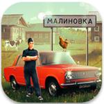 俄羅斯鄉村模擬器3D