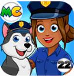 我的城市警察与强盗