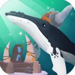 深海水族馆