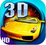 3D霹靂飛車
