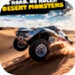 沙漠怪獸賽車