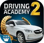 駕駛學院2