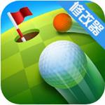 高爾夫之戰