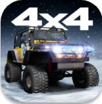 4X4驾驶测试员