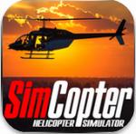 直升機模擬器