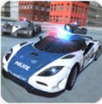 警察駕駛模擬