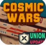 宇宙大戰銀河戰爭