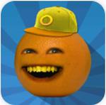 煩人的橘子