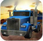 全球运输卡车