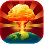 核战争模拟器