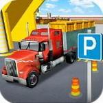 卡车运输模拟器