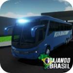 环游巴西2021
