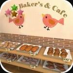 新鲜面包店的开幕日