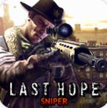最后的希望狙击手