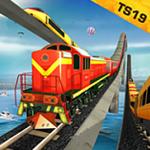 火车模拟器PRO2018