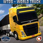 世界卡车汉化版