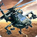直升机空袭3D