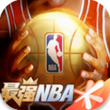 最强NBA