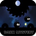 黑暗的奧秘