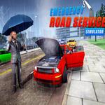 道路緊急服務