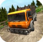 山地卡车司机模拟驾驶
